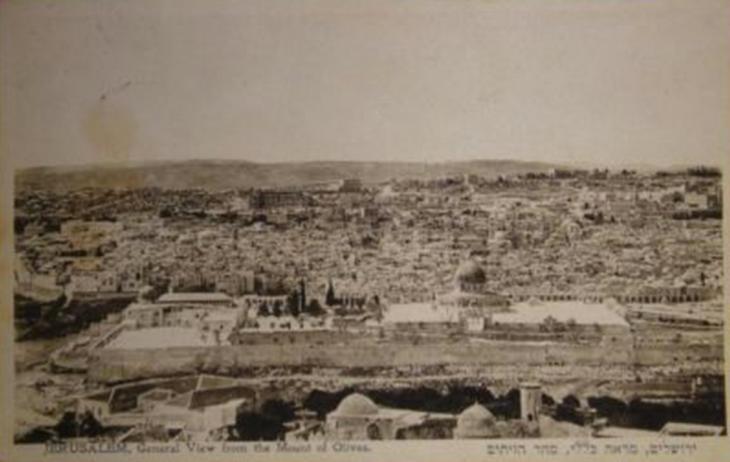 JERUSALEM (1942) postcard